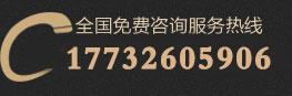 芜湖商标注册代理电话