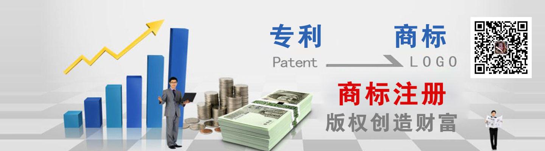 专业芜湖商标注册服务商